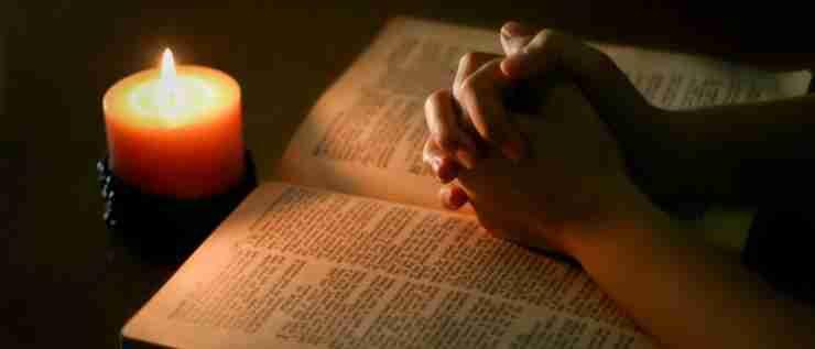 અંતરની પ્રાર્થના
