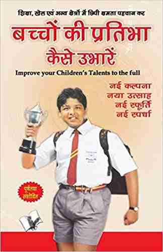 Bachhon Ki Pratibha Kaise Ubharein ( Hindi )