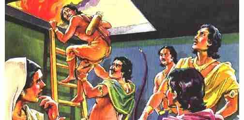 Escape from Lakshagriha