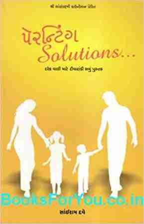Parenting Solutions (Gujarati)