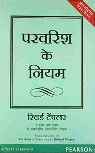 The Rules of Parenting ( Hindi )