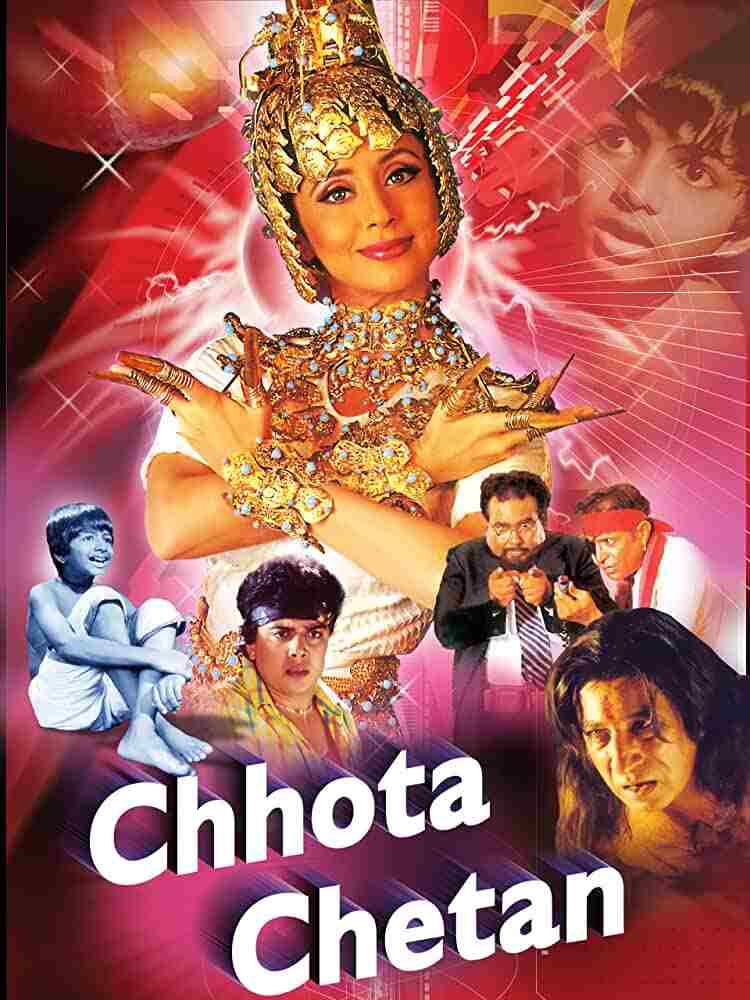 Chota Chetan