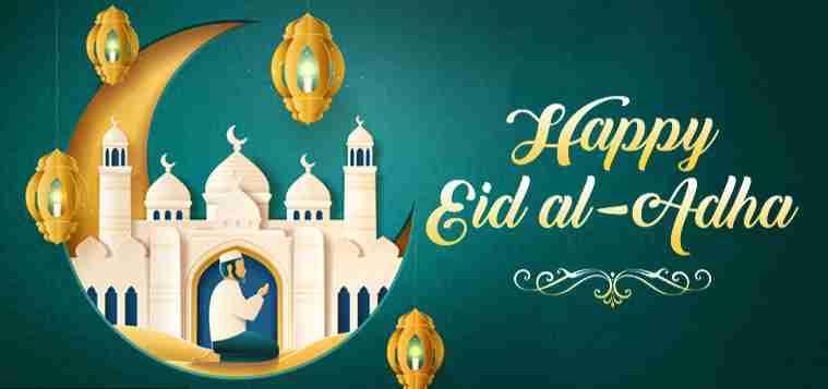 Eid-ul-Adha / Bakra Eid